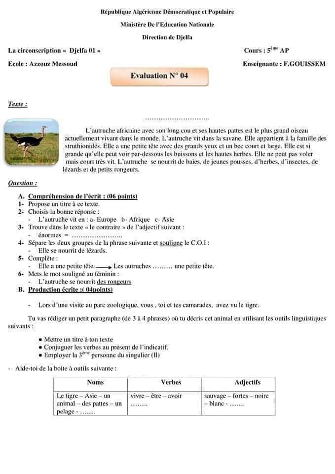 إختبار الفرنسية الخامسة ابتدائي --4