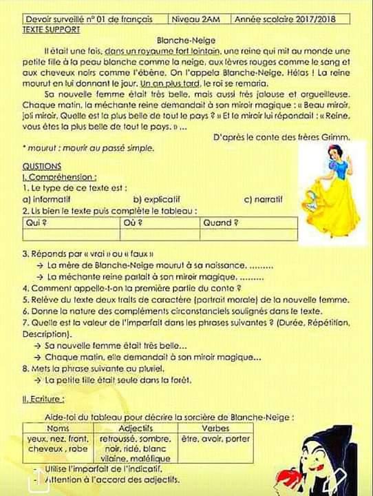 اختبارات الفصل الأول في مادة اللغة الفرنسية للسنة الثانية متوسط - الموضوع 04