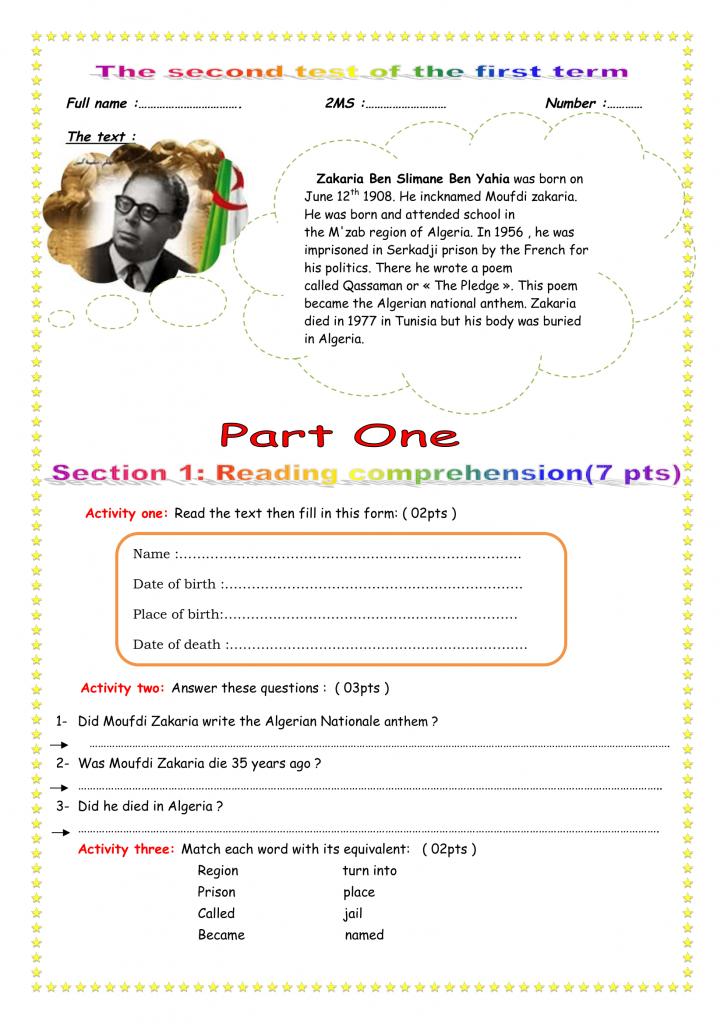اختبارات الفصل الأول في مادة اللغة الإنجليزية للسنة الثانية متوسط - الموضوع 06