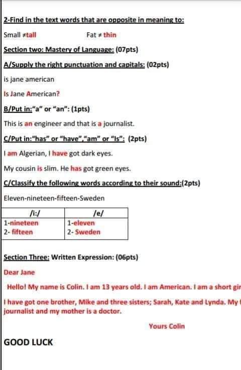 إختبارات الفصل الأول في مادة اللغة الإنجليزية للسنة الأولى متوسط مع الحل - الموضوع 02