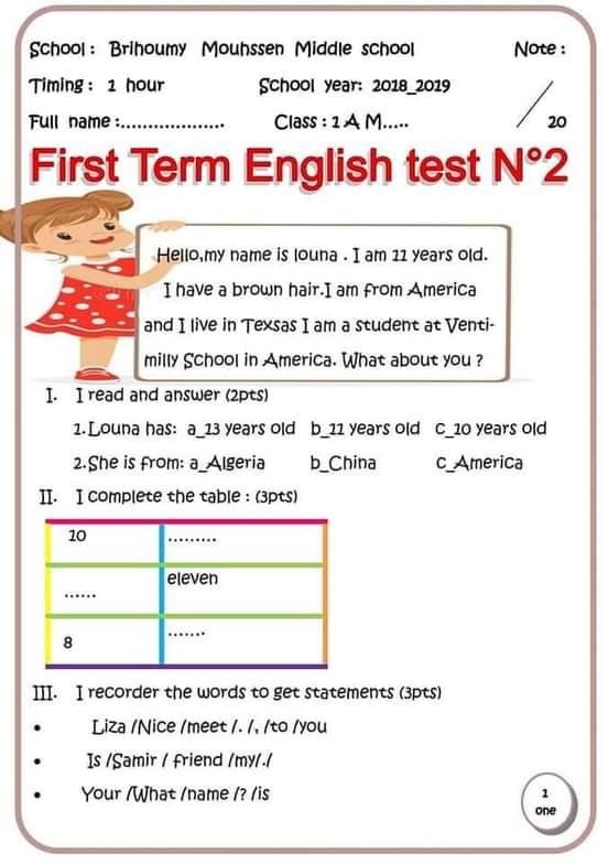 إختبارات الفصل الأول في مادة اللغة الإنجليزية للسنة الأولى متوسط مع الحل - الموضوع 05