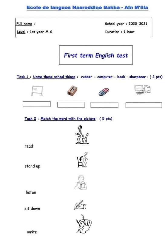 إختبارات الفصل الأول في مادة اللغة الإنجليزية للسنة الأولى متوسط مع الحل - الموضوع 06