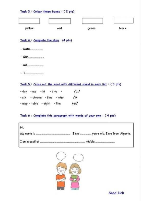إختبارات الفصل الأول في مادة اللغة الإنجليزية للسنة الأولى متوسط مع الحل - الموضوع06