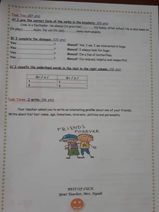 اختبارات الفصل الأول في مادة اللغة الإنجليزية للسنة الثالثة متوسط - الموضوع 06