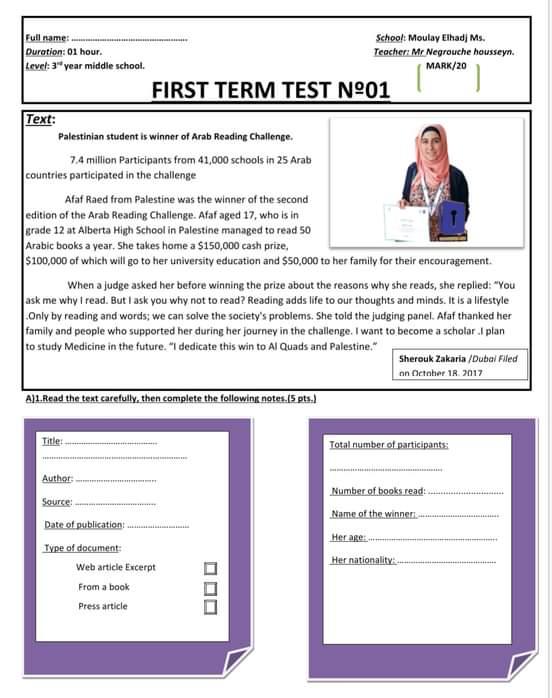 اختبارات الفصل الأول في مادة اللغة الإنجليزية للسنة الثالثة متوسط - الموضوع 01