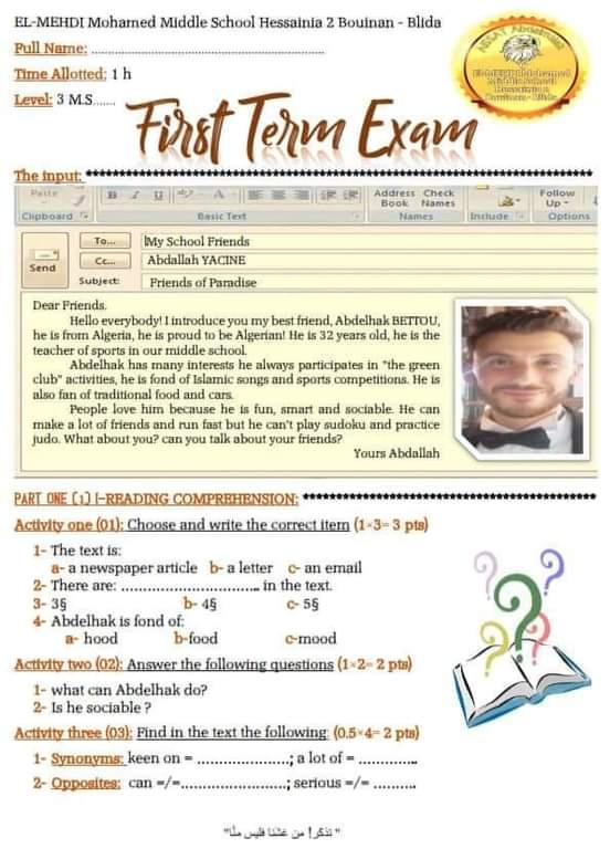 اختبارات الفصل الأول في مادة اللغة الإنجليزية للسنة الثالثة متوسط - الموضوع 07