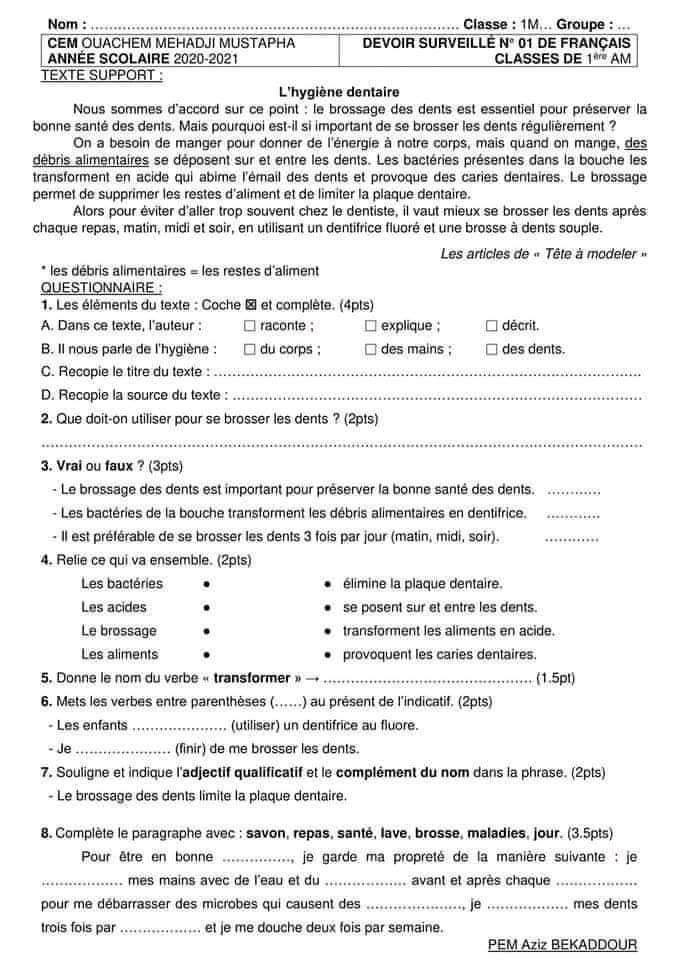 إختبارات في مادة اللغة الفرنسية للفصل الأول للسنة الأولى متوسط - الموضوع 05