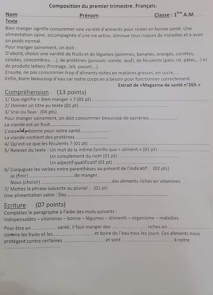 إختبارات في مادة اللغة الفرنسية للفصل الأول للسنة الأولى متوسط - الموضوع 07