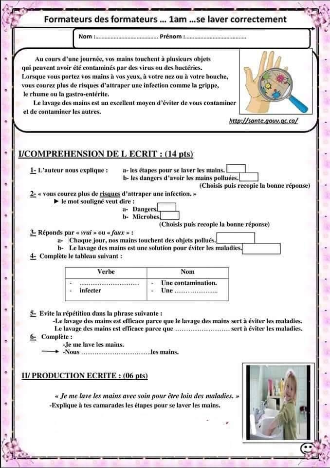إختبارات في مادة اللغة الفرنسية للفصل الأول للسنة الأولى متوسط - الموضوع 08