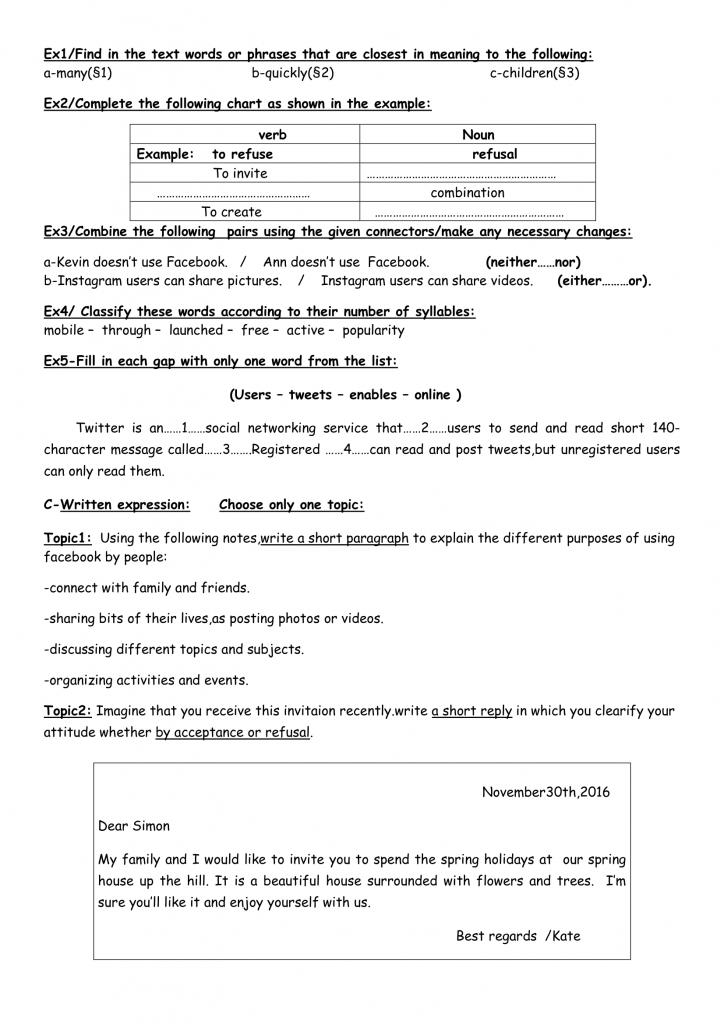 اختبارات الفصل الأول في مادة اللغة الإنجليزية السنة الأولى ثانوي أدبي - الموضوع 02