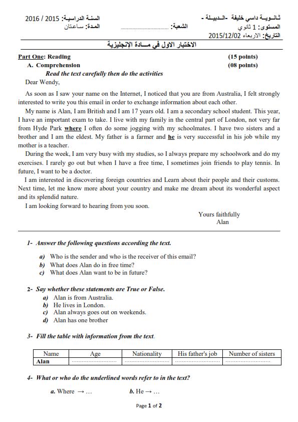 اختبارات الفصل الأول في مادة اللغة الإنجليزية السنة الأولى ثانوي أدبي - الموضوع 06