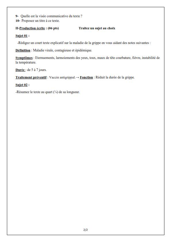 اختبارات الفصل الأول في مادة اللغة الفرنسية السنة الأولى ثانوي أدبي - الموضوع 04