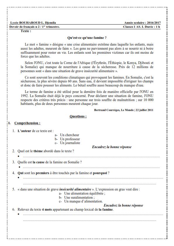 اختبارات الفصل الأول في مادة اللغة الفرنسية السنة الأولى ثانوي أدبي - الموضوع 05