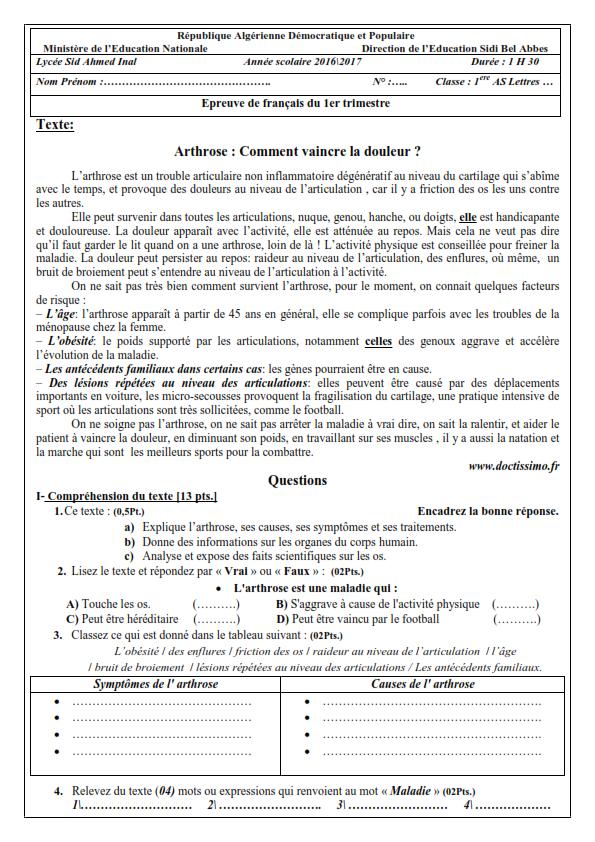 اختبارات الفصل الأول في مادة اللغة الفرنسية السنة الأولى ثانوي أدبي - الموضوع 06