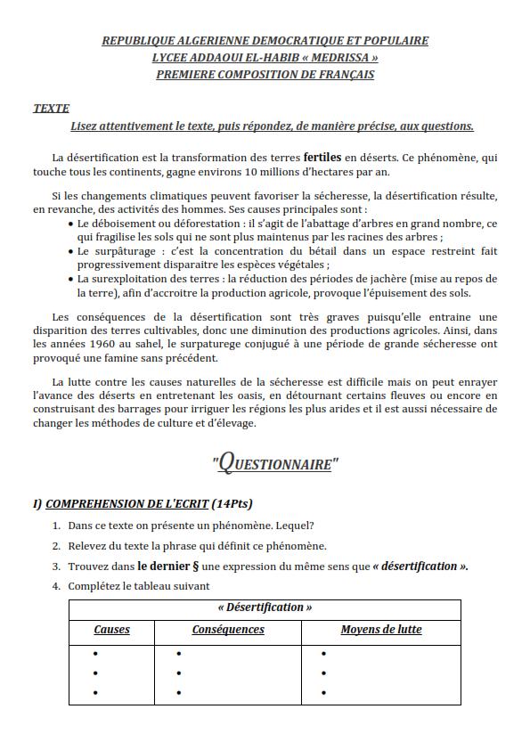 اختبارات الفصل الأول في مادة اللغة الفرنسية السنة الأولى ثانوي أدبي مع الحل - الموضوع 01