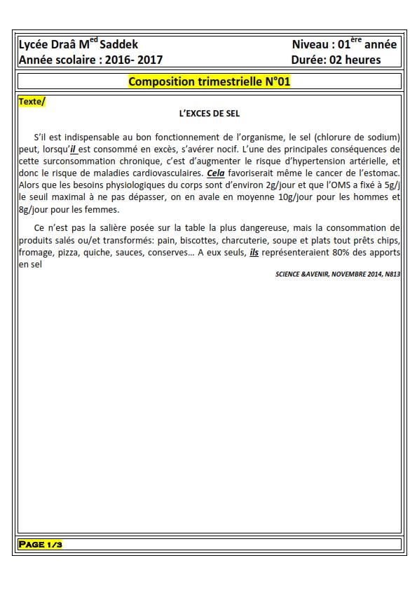 اختبارات الفصل الأول في مادة اللغة الفرنسية السنة الأولى ثانوي أدبي مع الحل - الموضوع 03
