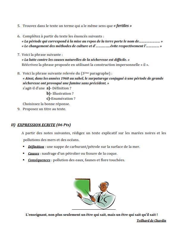 اختبارات الفصل الأول في مادة اللغة الفرنسية السنة الأولى ثانوي علمي مع الحل - الموضوع 01