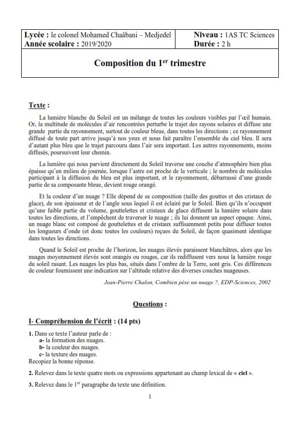 اختبارات الفصل الأول في مادة اللغة الفرنسية السنة الأولى ثانوي علمي مع الحل - الموضوع 04