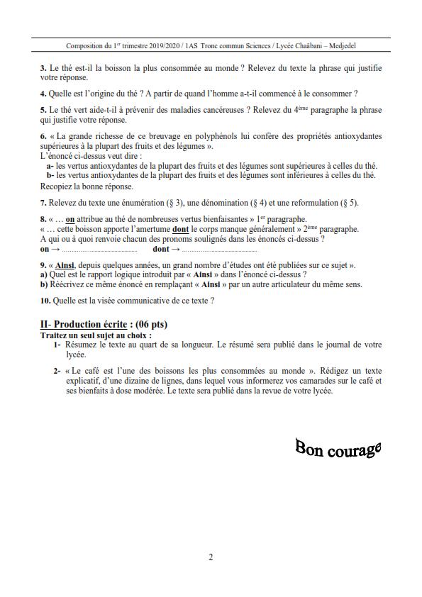 اختبارات الفصل الأول في مادة اللغة الفرنسية السنة الأولى ثانوي علمي مع الحل - الموضوع 05