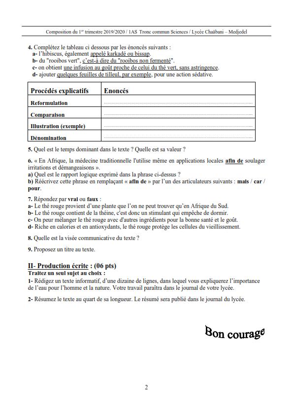 اختبارات الفصل الأول في مادة اللغة الفرنسية السنة الأولى ثانوي علمي مع الحل - الموضوع 06