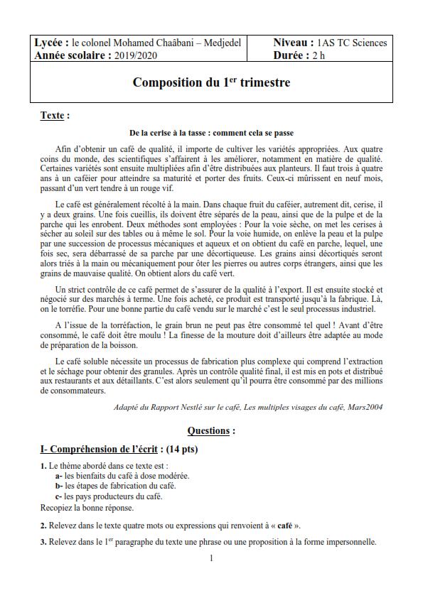 اختبارات الفصل الأول في مادة اللغة الفرنسية السنة الأولى ثانوي علمي مع الحل - الموضوع 07