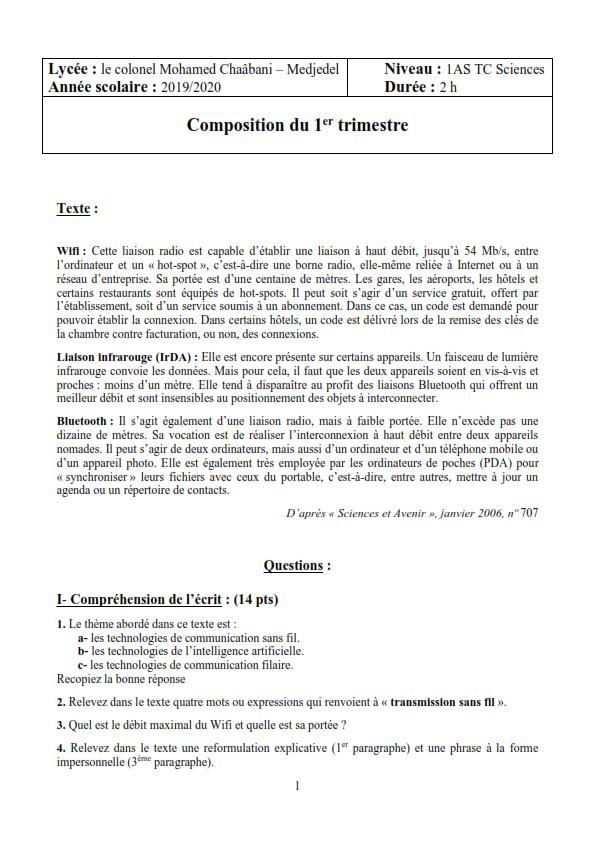 اختبارات الفصل الأول في مادة اللغة الفرنسية السنة الأولى ثانوي علمي مع الحل - الموضوع 08