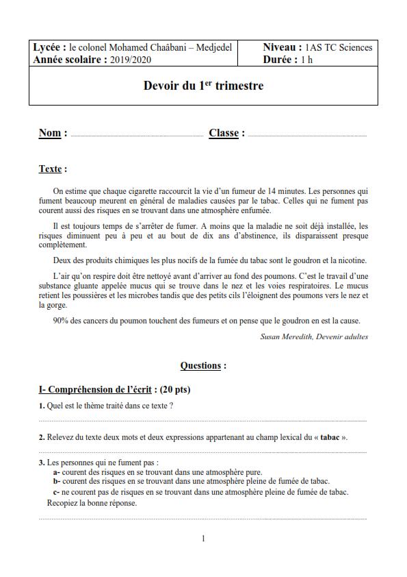 اختبارات الفصل الأول في مادة اللغة الفرنسية السنة الأولى ثانوي علمي مع الحل - الموضوع 09