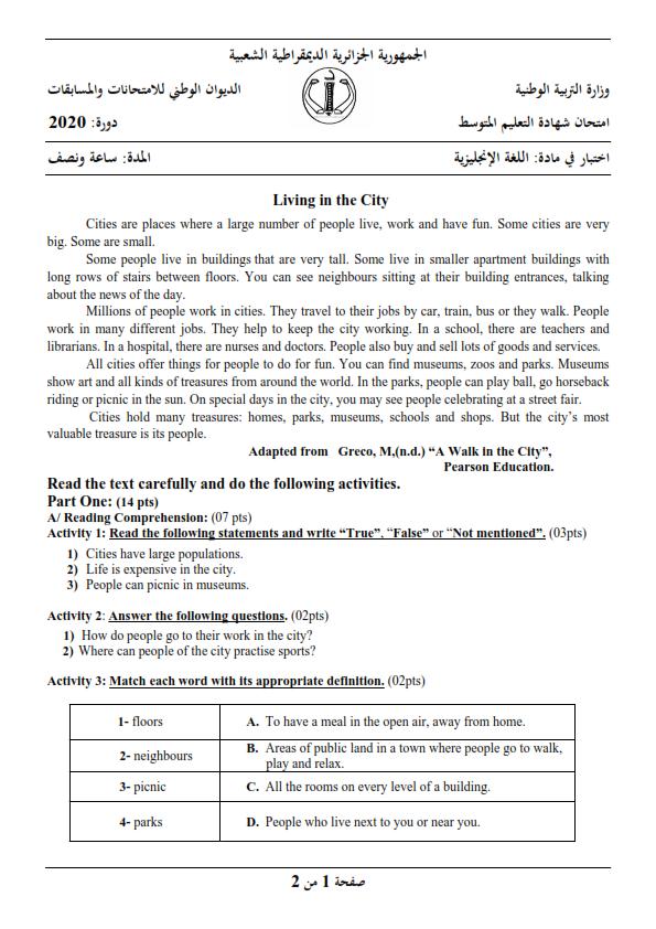 اختبار شهادة التعليم المتوسط Bem 2020 في مادة اللغة الإنجليزية مع الحل النموذجي