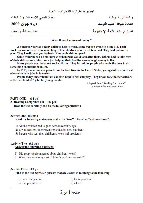 اختبار شهادة التعليم المتوسط Bem 2009 في مادة اللغة الإنجليزية مع الحل النموذجي