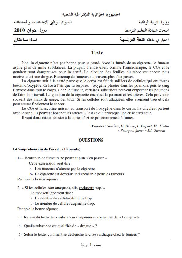 اختبار شهادة التعليم المتوسط Bem 2010 في مادة اللغة الفرنسية مع الحل النموذجي