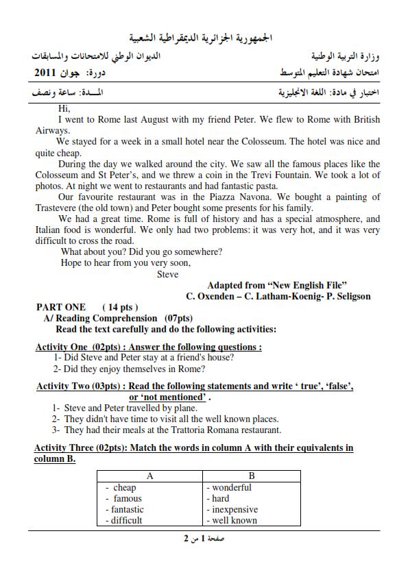 اختبار شهادة التعليم المتوسط Bem 2011 في مادة اللغة الإنجليزية مع الحل النموذجي