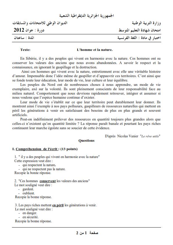 اختبار شهادة التعليم المتوسط Bem 2012 في مادة اللغة الفرنسية مع الحل النموذجي