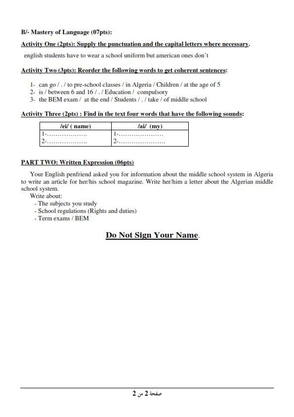 اختبار شهادة التعليم المتوسط Bem 2013 في مادة اللغة الإنجليزية مع الحل النموذجي