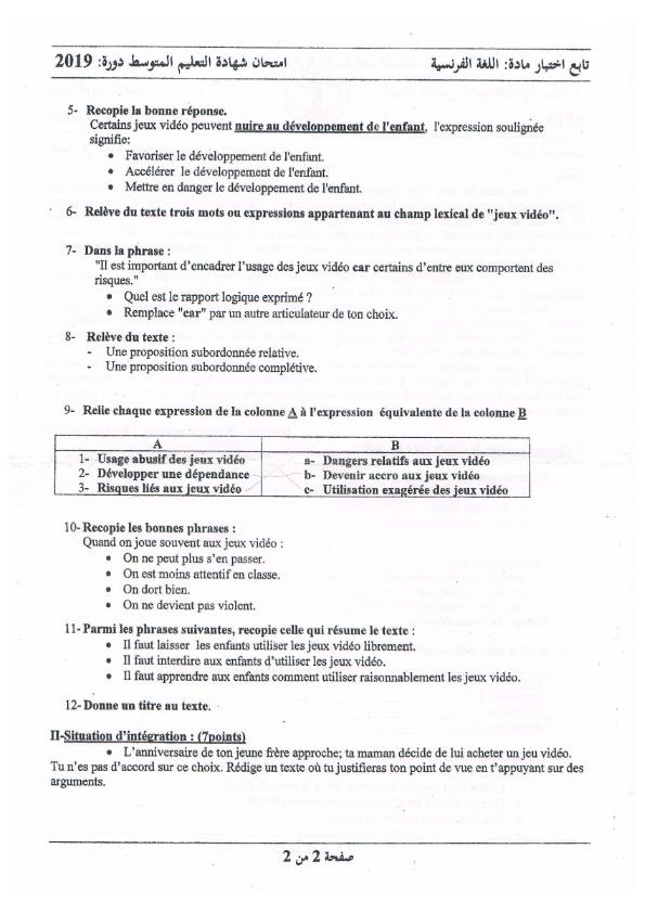 اختبار شهادة التعليم المتوسط Bem 2019 في مادة اللغة الفرنسية مع الحل النموذجي