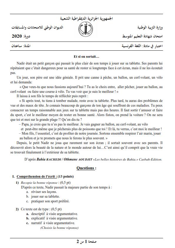 اختبار شهادة التعليم المتوسط Bem 2020 في مادة اللغة الفرنسية مع الحل النموذجي
