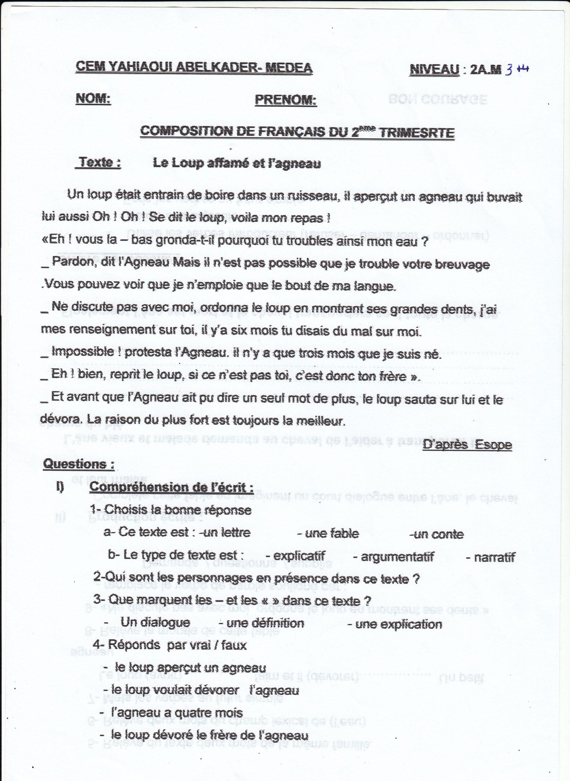 اختبار الفصل الثاني في اللغة الفرنسية للسنة الثانية متوسط - الموضوع 01