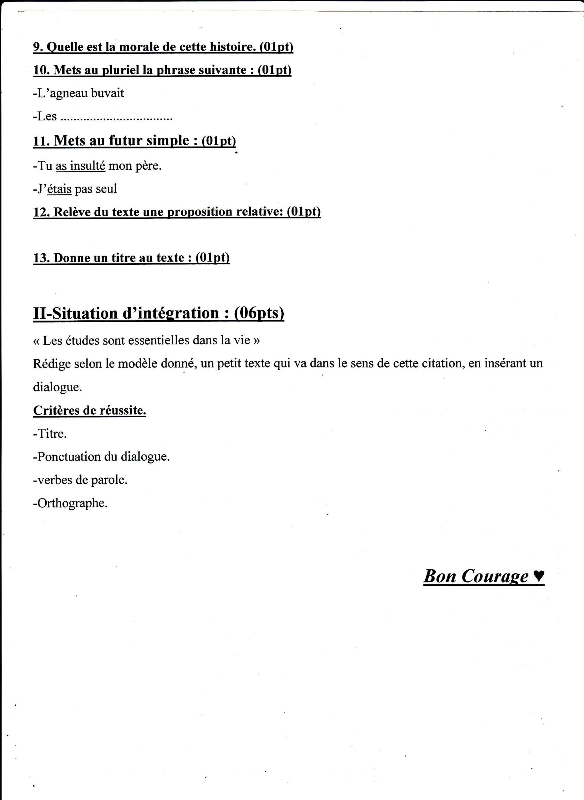 اختبار الفصل الثاني في اللغة الفرنسية للسنة الثانية متوسط
