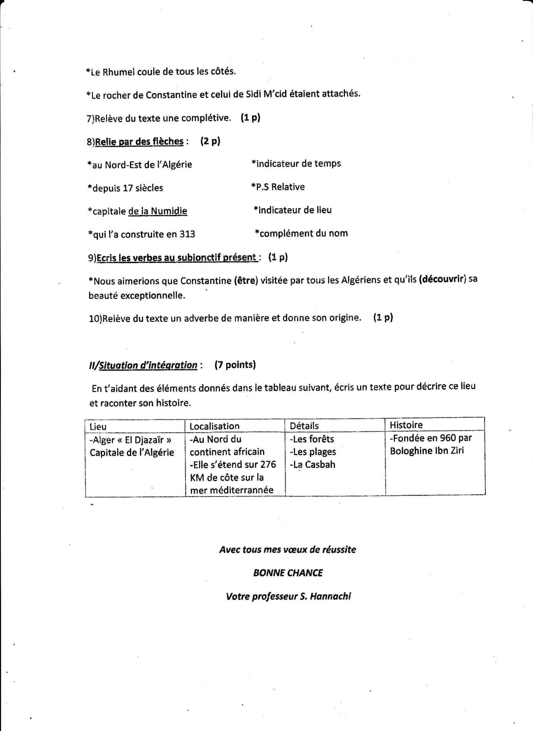 اختبار الفصل الثالث في اللغة الفرنسية السنة الثالثة متوسط   الموضوع 03