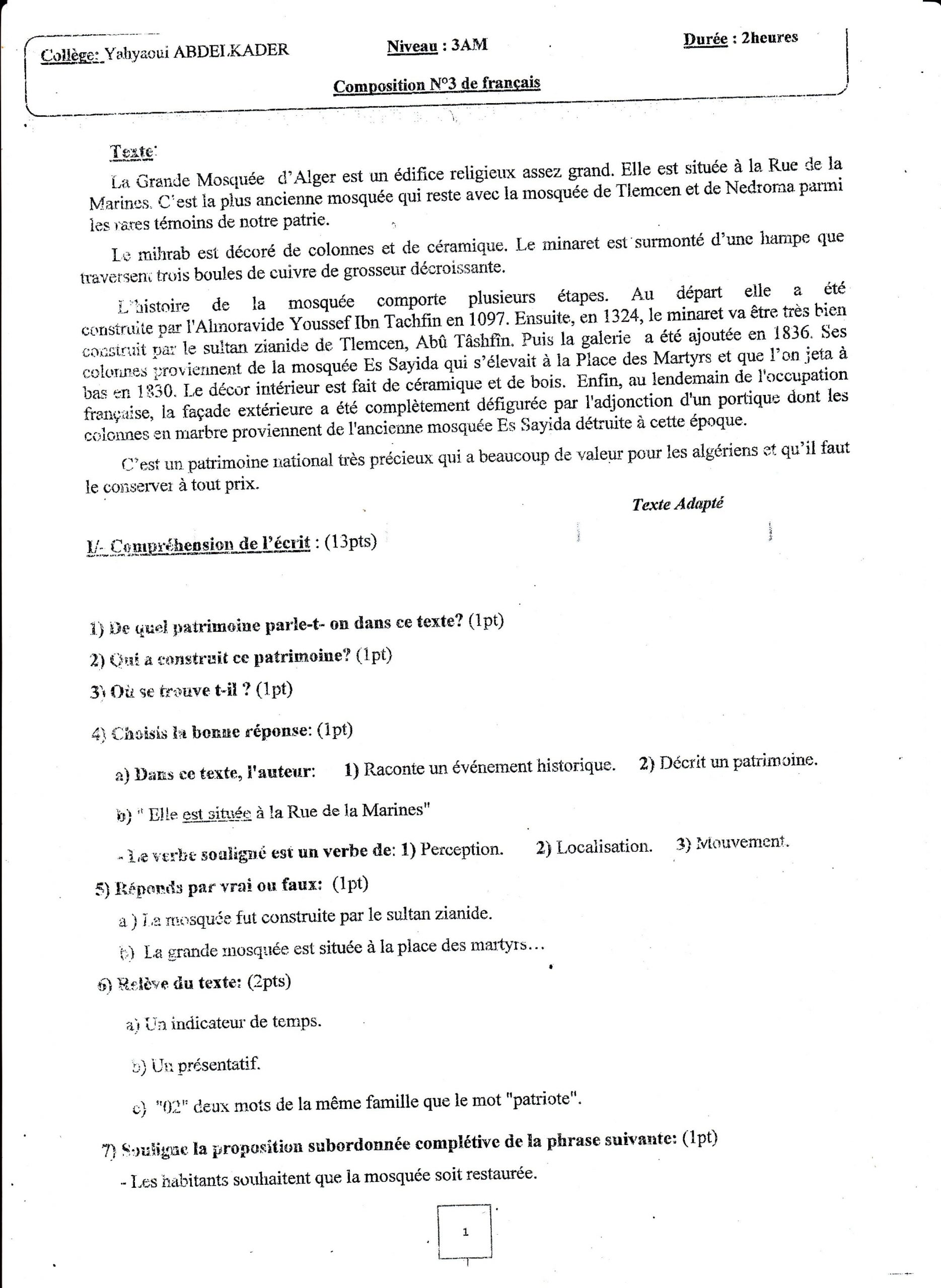 اختبار الفصل الثالث في اللغة الفرنسية السنة الثالثة متوسط | الموضوع 04