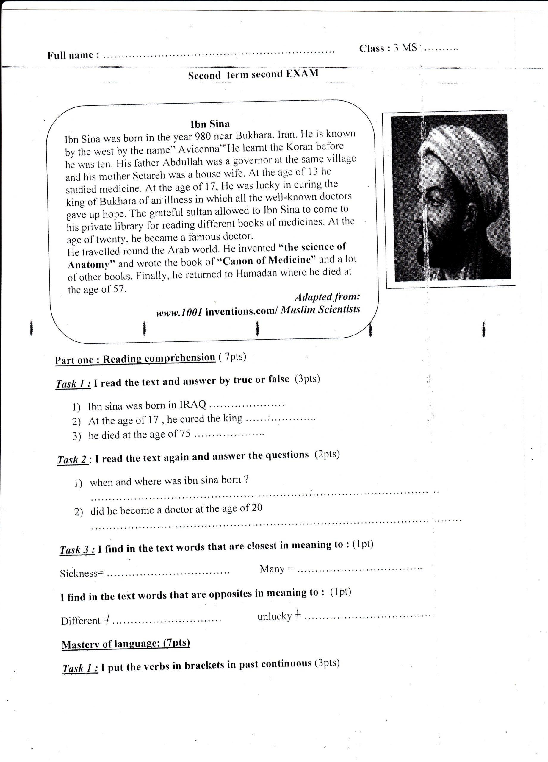 اختبار الفصل الثاني في اللغة الانجليزية السنة الثالثة متوسط   الموضوع 02
