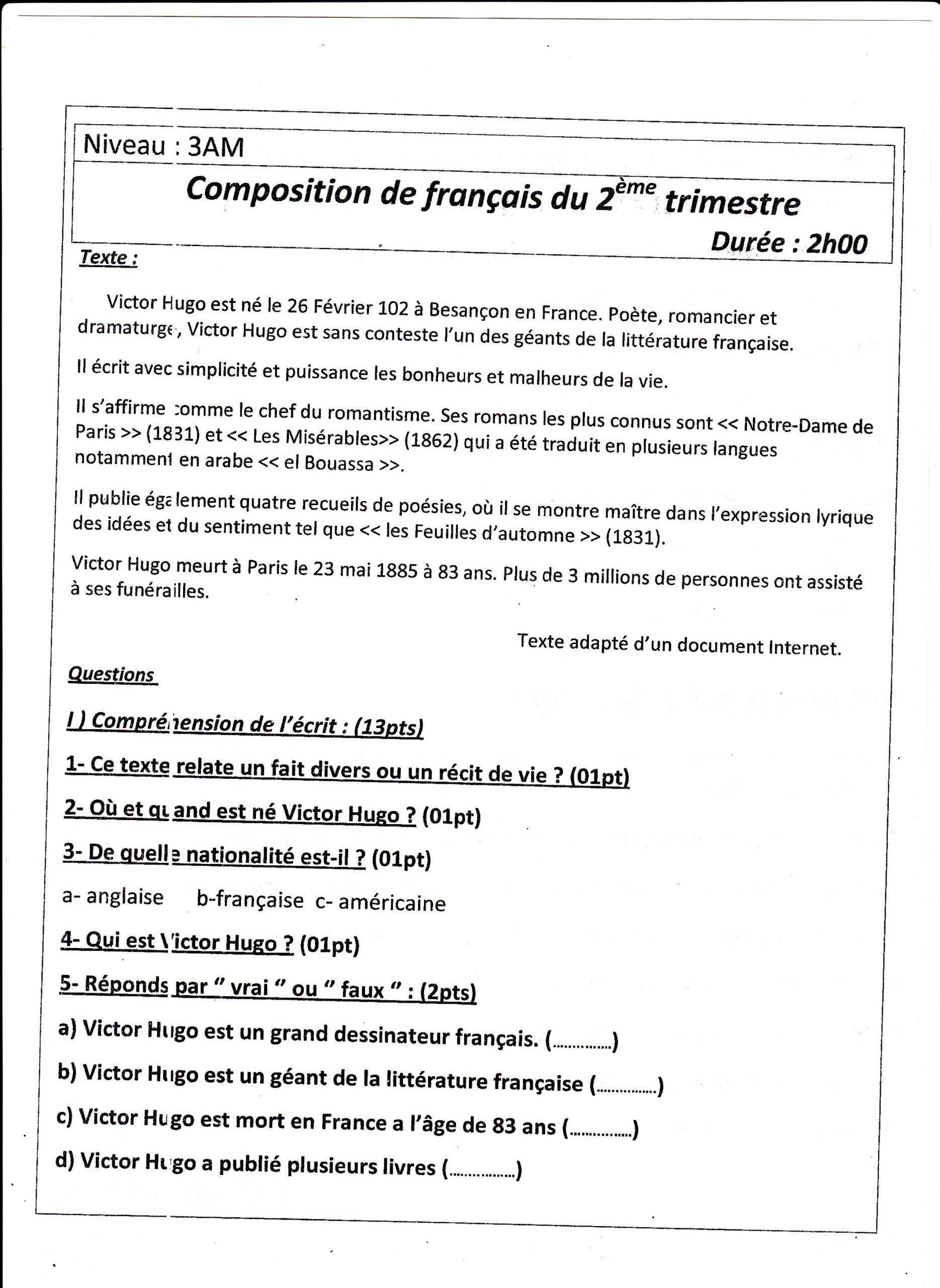 اختبار الفصل الثاني في اللغة الفرنسية السنة الثالثة متوسط | الموضوع 01