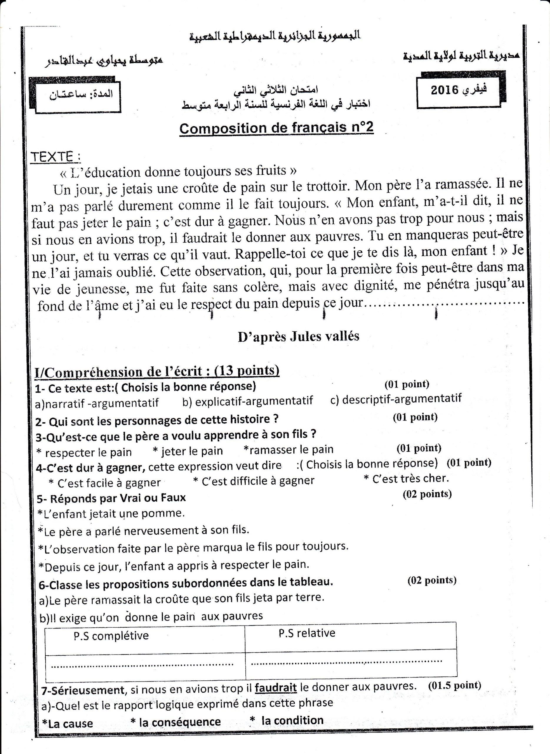 اختبار الفصل الثاني في اللغة الفرنسية السنة الرابعة متوسط | الموضوع 01