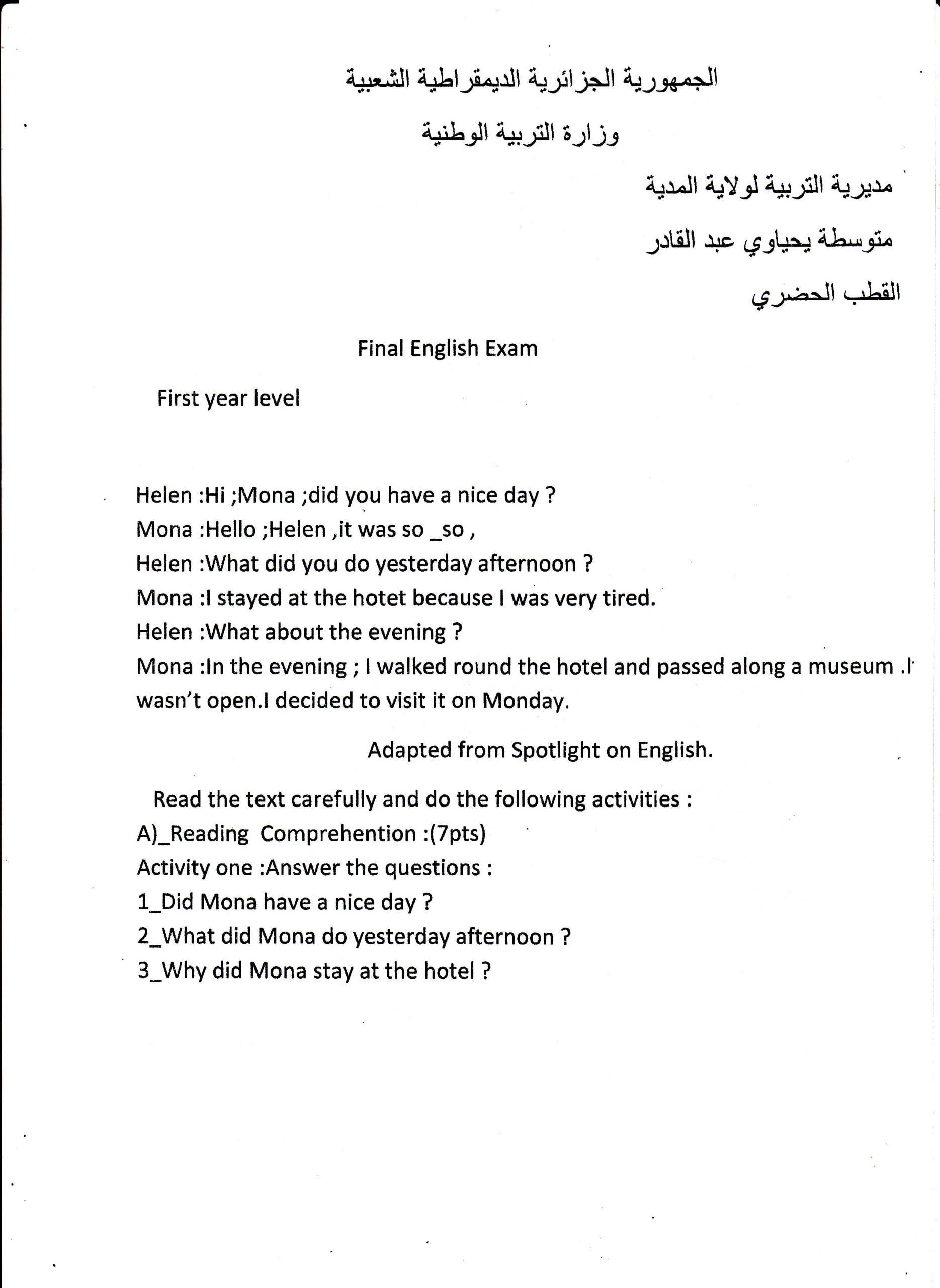اختبار الفصل الثالث في اللغة الانجليزية للسنة الأولى متوسط - الموضوع 04