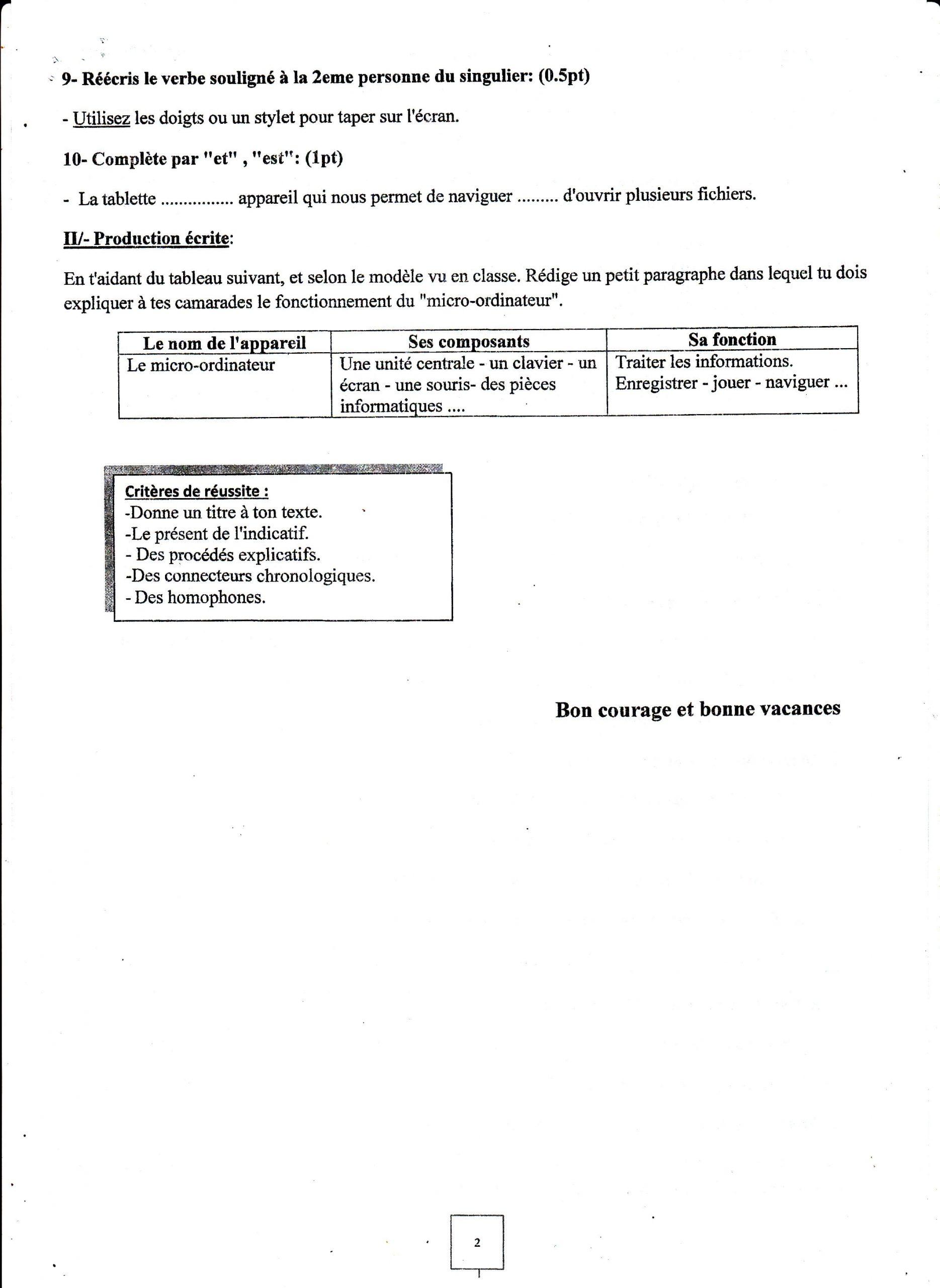 اختبار الفصل الثالث في اللغة الفرنسية للسنة الأولى متوسط - الموضوع 04