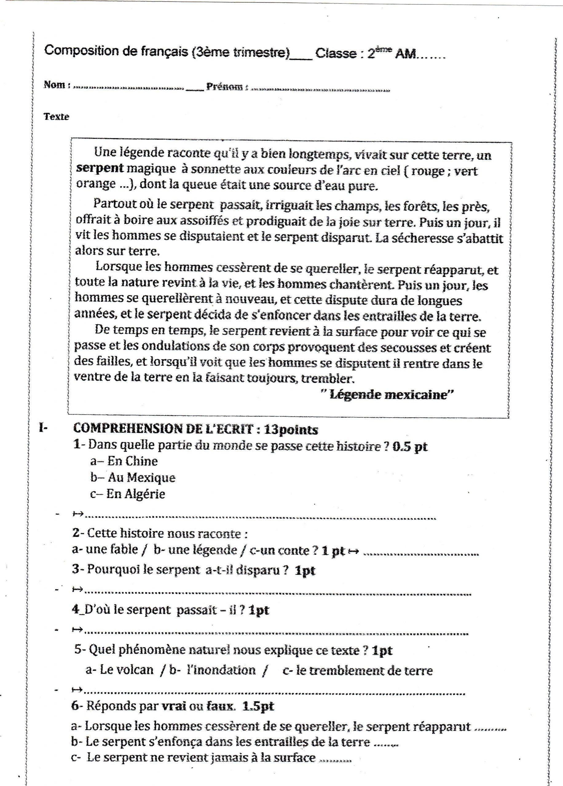 اختبار الفصل الثالث في اللغة الفرنسية السنة الثانية متوسط - الموضوع 03