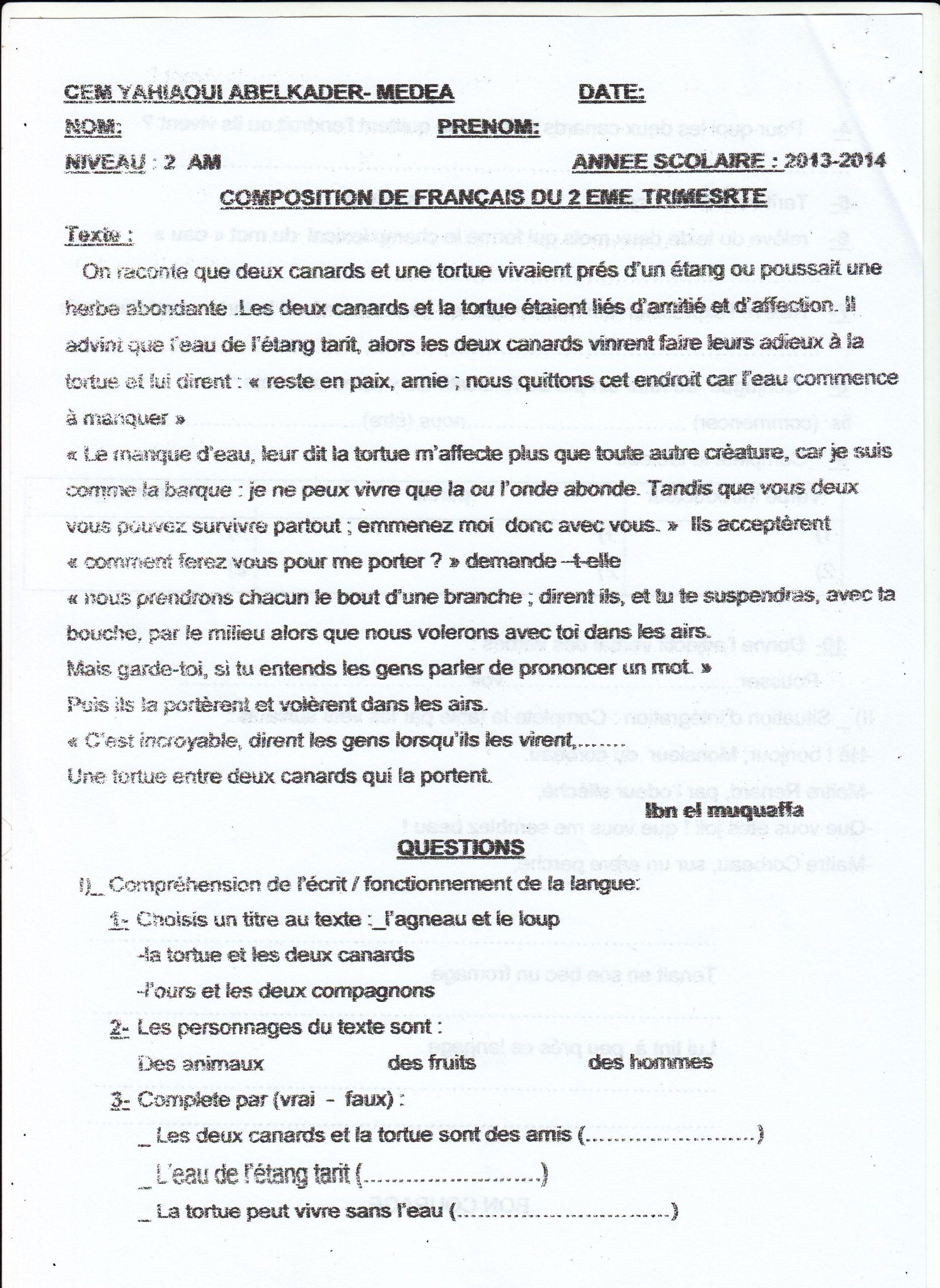 اختبار الفصل الثاني في اللغة الفرنسية للسنة الثانية متوسط - الموضوع 03