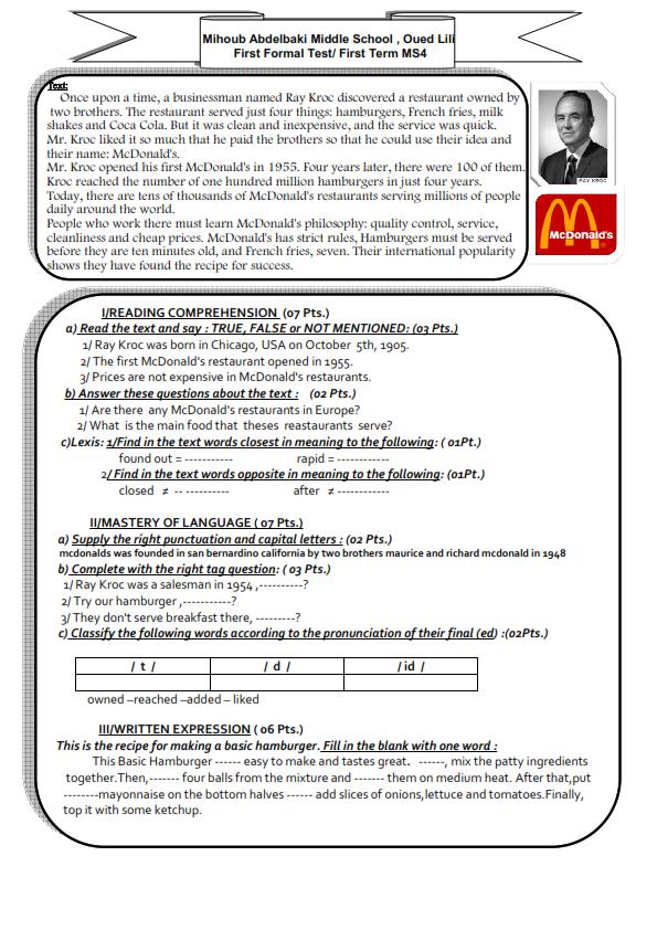 اختبار الفصل الأول في اللغة الانجليزية السنة الرابعة متوسط | الموضوع 07