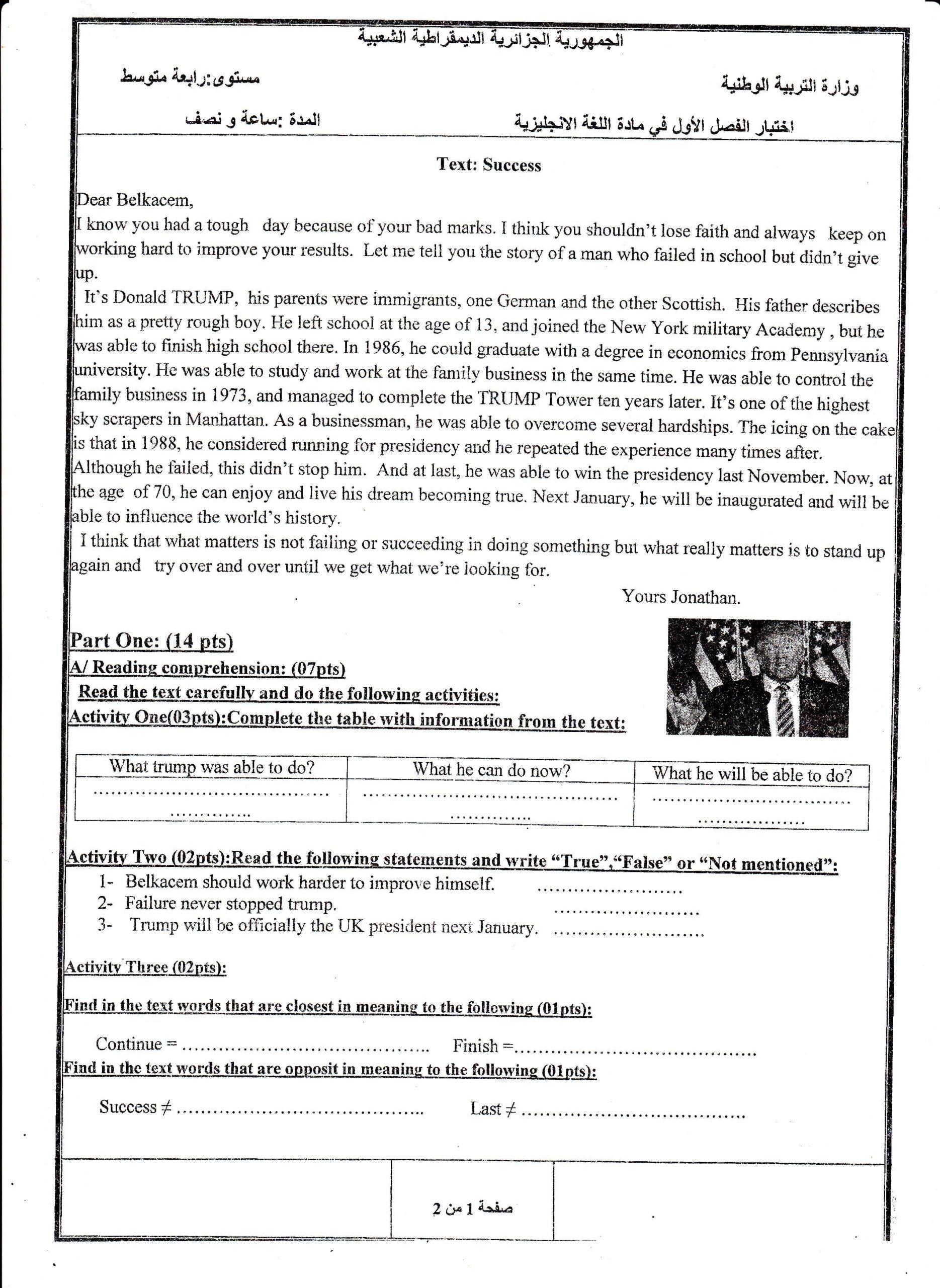 اختبار الفصل الأول في اللغة الانجليزية السنة الرابعة متوسط | الموضوع 03