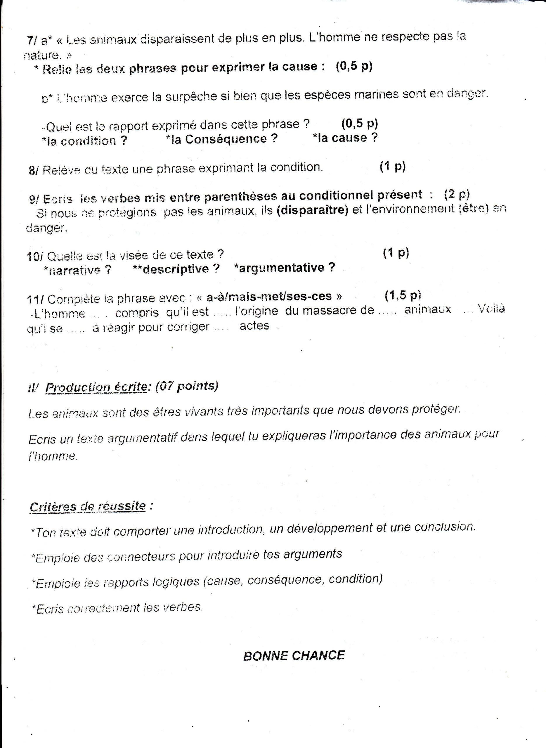 اختبار الفصل الأول في اللغة الفرنسية السنة الرابعة متوسط   الموضوع 03