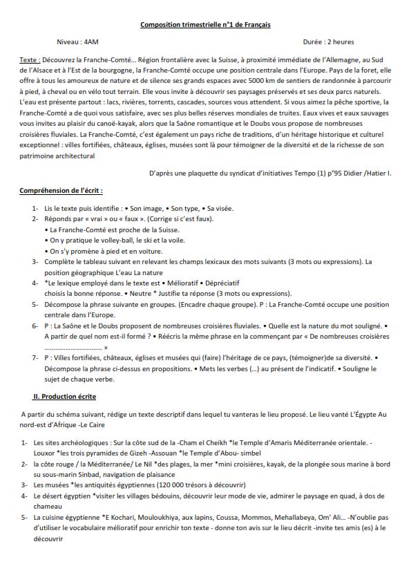 اختبار الفصل الأول في اللغة الفرنسية السنة الرابعة متوسط | الموضوع 08